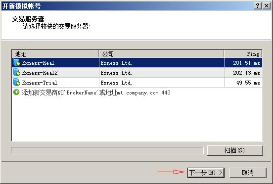 选择MBG接入服务器
